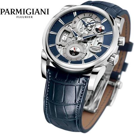 Parmigiani Authorized Dealer Logo - Wixon Jewelers in Minneapolis, Minnesota
