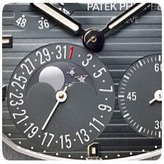 Patek Philippe Men's Watch Ref 5712