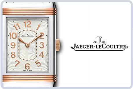 Jaeger LeCoultre Ladies Reverso in Rose Gold & Steel
